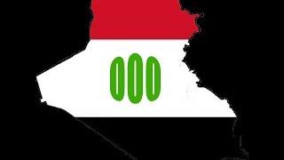اجمل واهم عشرة اهداف في تاريخ الكرة العراقية