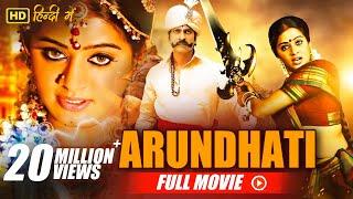 Arundhati | Full Hindi Movie | Jagapati Babu, Priyamani, Shaam | B4U Movies | Full HD 1080p