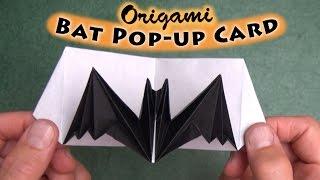 Origami Bat Pop-up Card
