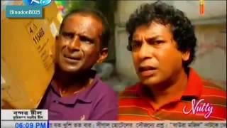 Bangla Eid Natok 2016 Pera 2 Part-1 - Mosharof Korim & Hasan Masud.
