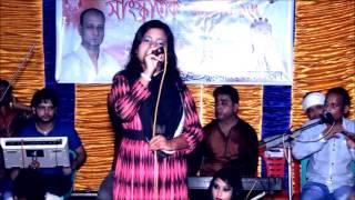 New Bangla Baul Gaan 2016. Song- ami tumay daki ashona tumay deki