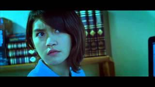 Dihantui Guna - Guna : Official Teaser