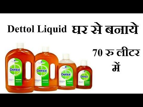 Dettol Liquid making low investment high profit
