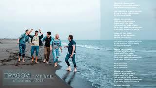 Tragovi - Malena (OFFICIAL AUDIO) 2018