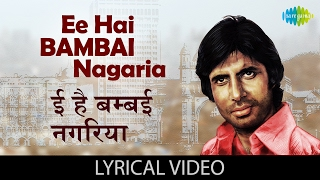 Ye Hai Bambai Nagariya with lyrics|