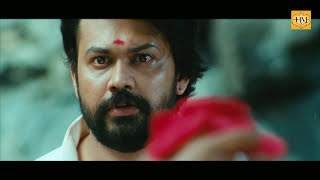 Bhagavathipuram | Malayalam Action Movie 2012 | Part 26 Out Of 27 [HD]