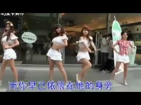 Xxx Mp4 Nhac San Hot DJ China Mix 2012 Mp4 3gp Sex