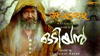 Odiyan Manikyan Returns   Official Teaser 02 is Out   Mohanlal, Manju Warrier, VA Shrikumar Menon