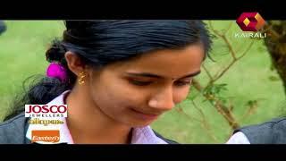 Vismayam   The Mentalist Show By Nipin Niravath   MA Nishad   4th March  2018