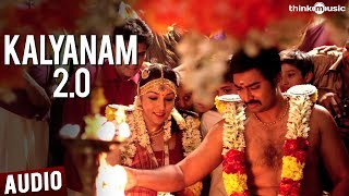 Kalyanam 2.0 Full Song - Kalyana Samayal Saadham