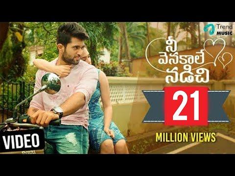 Xxx Mp4 Nee Venakale Nadichi Music Video Vijay Devarakonda Malobika Chinmayi TrendMusic 3gp Sex