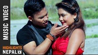 Shiva Pariyar's Phul Bhanauta - New Nepali Romantic Song 2017/2074 |  Ft. Roshan Budha, Puja Thapa
