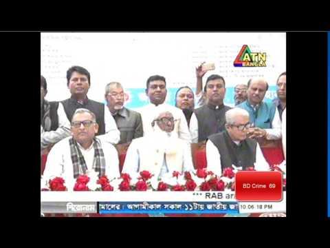 রাষ্টপতির সার্চ কমিটি গঠন  honer by ATN news BD Crime 69