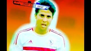الكورة مش مع عفيفي #2 - تحليل مباراة المصري والزمالك 17-3-2014