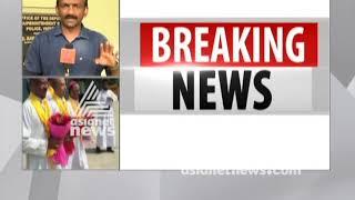 Jalandhar Bishop won