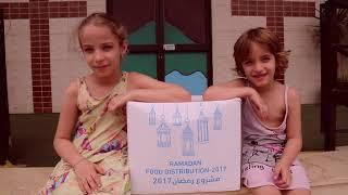 Video Ramadan 2017