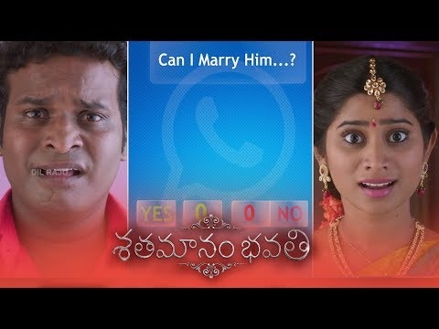 Sharwanand 's friend pelli choopulu scene  - Shathamanam Bhavathi