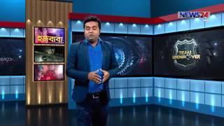 Hajj Baba vondami - হজ্জ বাবা ভন্ডামি Undercover Episode-02(Full)