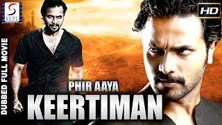 Phir Aaya Keertiman - Dubbed Hindi Movies 2017 Full Movie HD l Murli, Ramya, Govind Namdev.