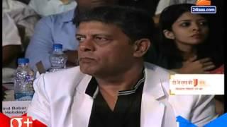 Zee 24 Taas Ananya Sanman : 26th February 2016 Part 2