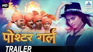 Poshter Girl पोश्टर गर्ल Trailer - Latest Marathi Movies 2016 | Sonalee Kulkarni, Jitendra Joshi