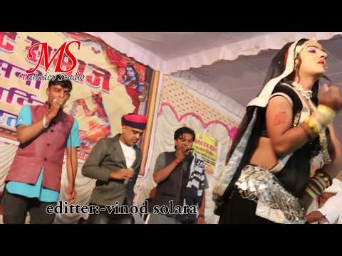 Xxx Mp4 LILAN SINGARE ।। गजेन्द्र अजमेरा ।। लिलण सिणगारें ।। Gajendra Ajmera RAJASTHAN SUPER HIT TEJAJI SONG 3gp Sex