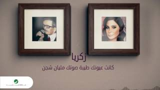 Elissa - Zakaria [Official Lyric Video] (2017) / اليسا - زكريا