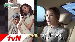 TAXI 채리나-김지현, 얼굴에서 실리콘 반납한 이유는?! 170111 EP.460