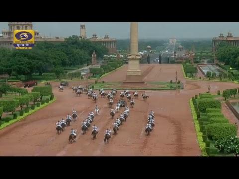 Xxx Mp4 Swearing In Ceremony Of Hon'ble President Of India Ram Nath Kovind 3gp Sex