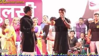 Khesari Lal Kajal Ji Vs Nirahua Stage Show