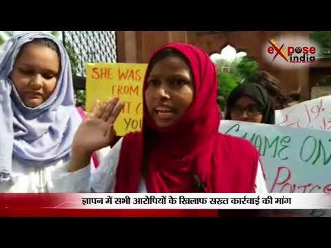 BHU में लाठीचार्ज पर एएमयू छात्राओं का प्रदर्शन/ Protest of AMU students against LathiCharge in BHU