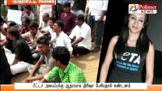 Actress Trisha Shooting Stopped -Jallikattu supporters Protest for endorsing PETA