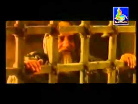 Xxx Mp4 Hazrat Ibrahim A S In Urdu Part 2 Flv 3gp Sex