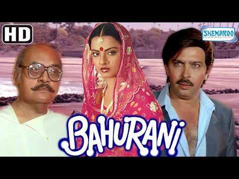 Xxx Mp4 Bahurani HD Rakesh Roshan Rekha Utpal Dutt Superhit 80 S Hindi Movie With Eng Subtitles 3gp Sex