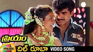 Dilruba Full Video Song | Priyam Telugu Movie Video Songs | Raasi | Arun Vijay | Mango Music