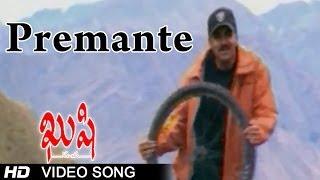 Kushi Movie | Premante Video Song | Pawan Kalyan, Bhoomika