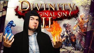 DIVINITY: ORIGINAL SIN 2 - ОБЗОР. МНЕНИЕ ВЕЛИКОГО МАГА