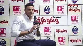 """وشوشة  محمد نور""""اللى بيغنوا فى البرامج  أحسن من لجنة التحكيم"""" Washwasha"""