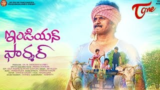 Indian Farmer Economic Back Bone  ||  Latest Telugu Short Film 2016 || by   Pawan Shankar
