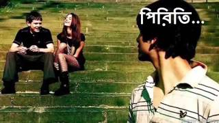 bd rohan song   Piriti Rakib Musabbir new Bangla song 2015   YouTube