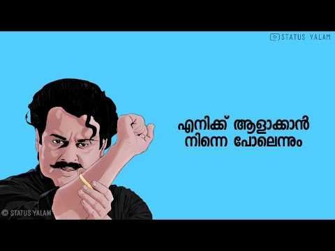 Xxx Mp4 Mohanlal Mass Dialogue Lyrical Video Malayalam 3gp Sex