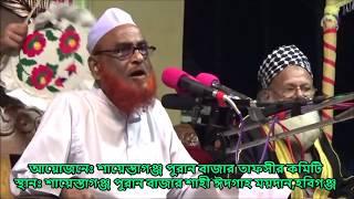 Bangla Waz 2017 তসলিমা নাসরিন সহ নাস্তিকদের ১২টা বাজালেন Allama Olipuri
