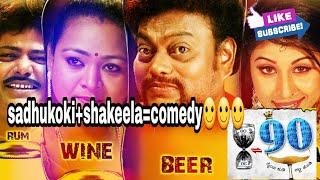 sexy hot shakeela tells story to sadhukoki