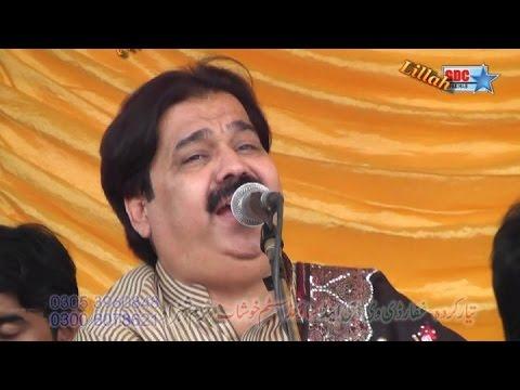 Xxx Mp4 Wangan Chooro Choor Shafaullah Khan Rokhri New Punjabi Saraiki Culture Song Full HD 3gp Sex