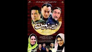 Iranian TV Series Zirzamin LAST part 58 (END)- فتحعلی اویسی - زیر زمین