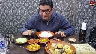 Dine Out With Adnan - Anchalik Khana - আনচলিক খানা - Hillol - Dhaka - Bangladesh