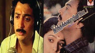 Theertha karaiyenilea |Suspence,Family Super hit Tamil movies | Mohan,Rupini,Janagaraj,Senthil
