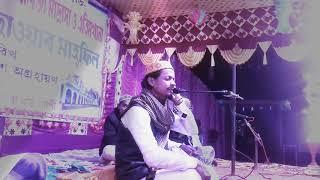 MD motiur Rahman gojol Shilpi