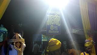 Mahaveer band chittorgarh (raj:)