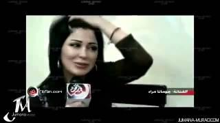 Interview Jumana Murad talking about Shahed Esbat